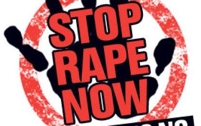 سکرو میں طالبہ کے ساتھ زیادتی کے واقعے کا مقدمہ انسداد دہشتگردی کے قانون کے تحت درج کیا گیا ہے، پولیس
