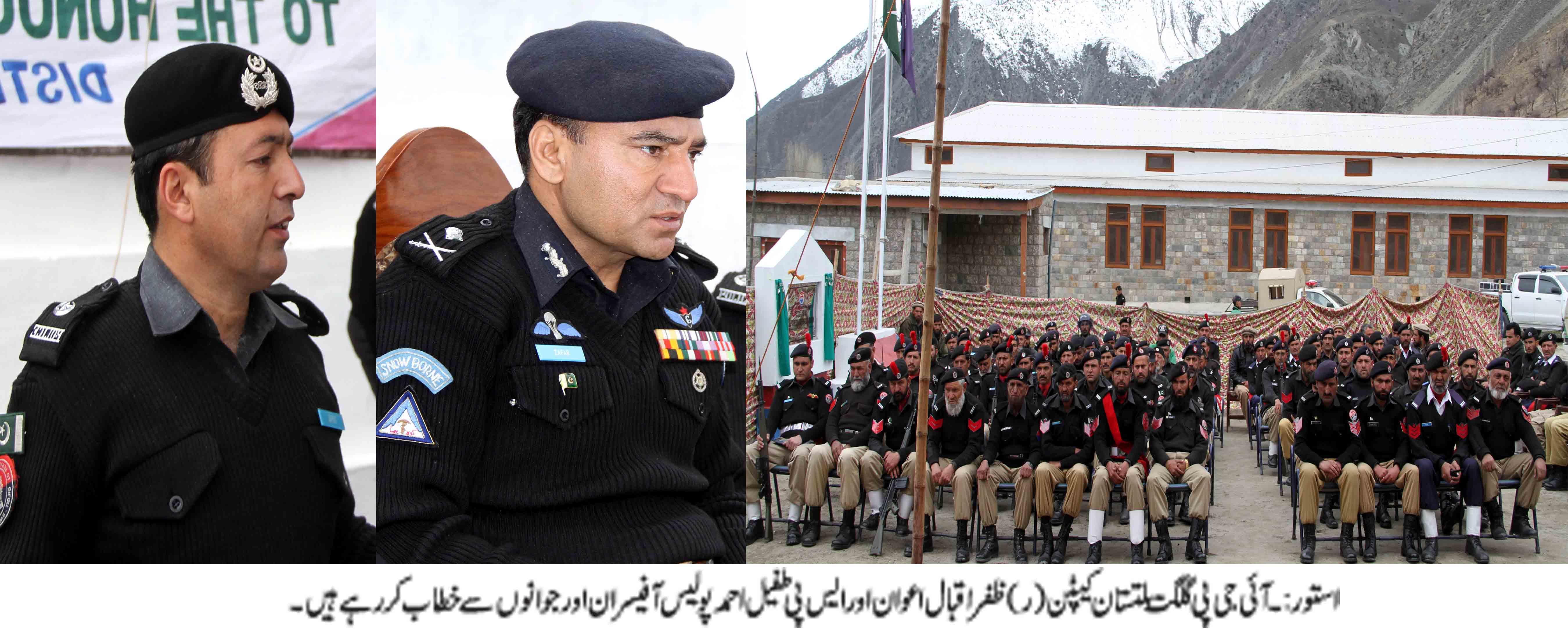 آئی جی پولیس کا دورہ استور، جوانوں کو ترقی کے رینک بھی لگائے
