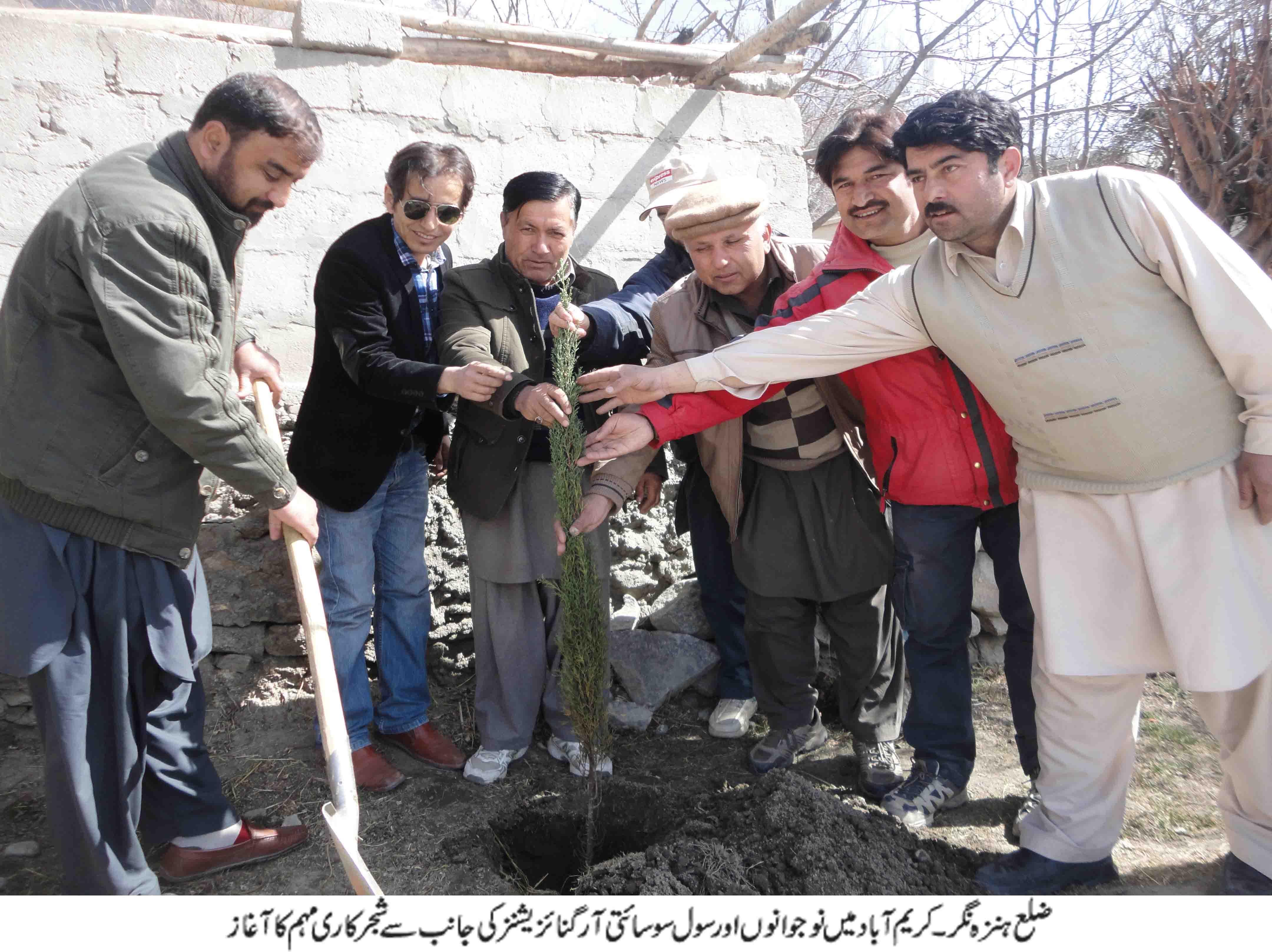 کریم آباد ہنزہ میں نوجوانوں نے شجر کاری مہم کا آغاز کیا