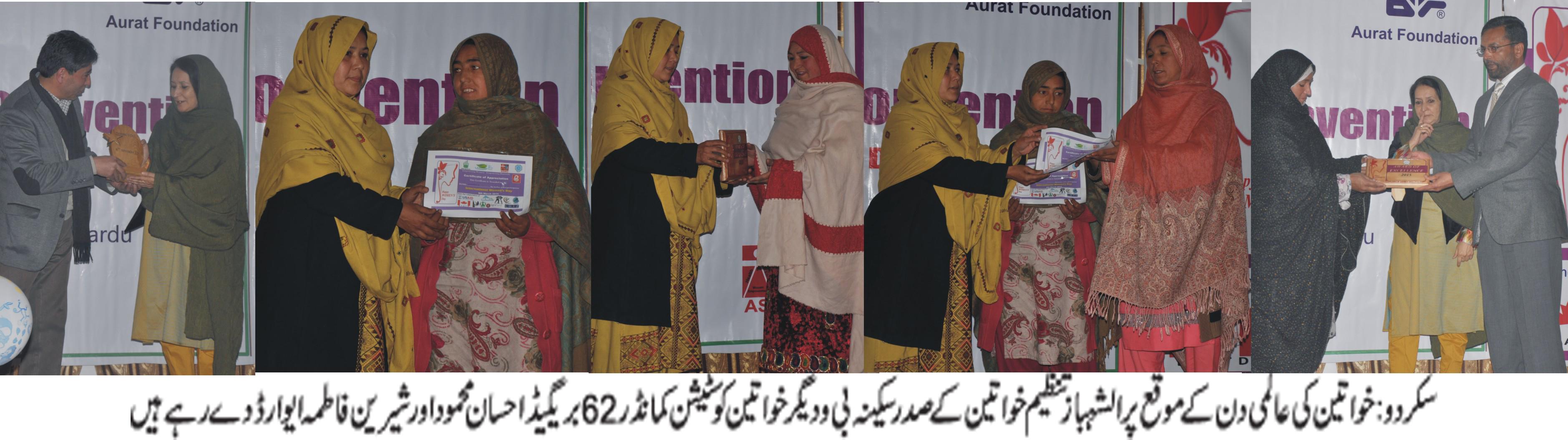 عالمی یوم خواتین، الشہباز تنظیم کی صدرسکینہ بی بی سمیت پانچ خواتین کو ایوارڈز سے نوازا گیا
