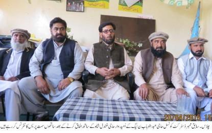 دیامر میں سیاسی دھماکہ، سابق ممبر ڈسٹرکٹ کونسل حاجی عبدالوہاب اور حاجی نجم خان  نے ہزاروں دیگر ساتھیوں نے ن لیگ کے حاجی غندل کی حمایت کا اعلان کر دیا