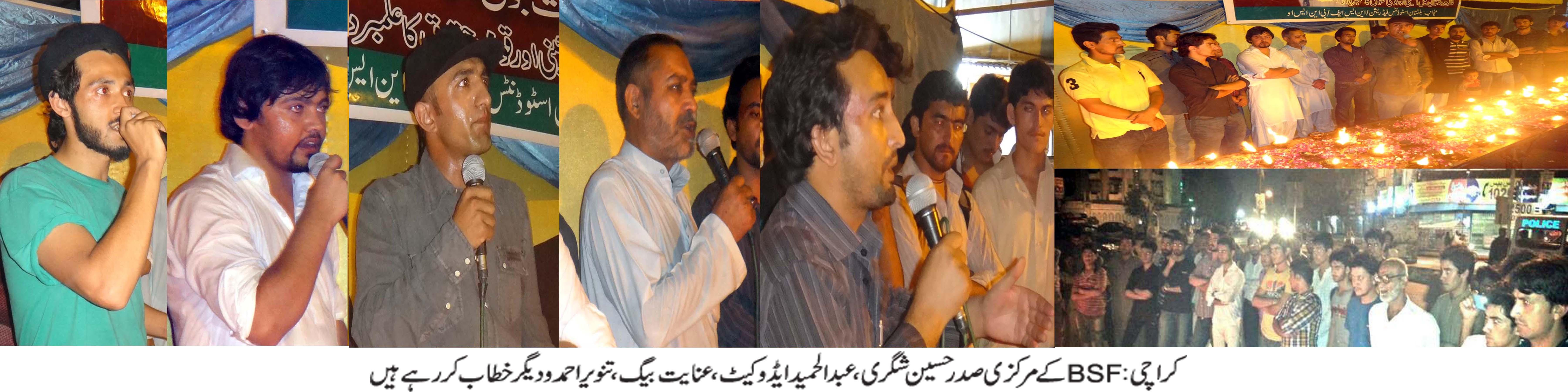کراچی، بلتستان سٹوڈنٹس فیڈریشن کے زیر اہتمام سید حیدر شاہ رضوی کی یاد میں تعزیتی اور احتجاجی پروگرام منعقد