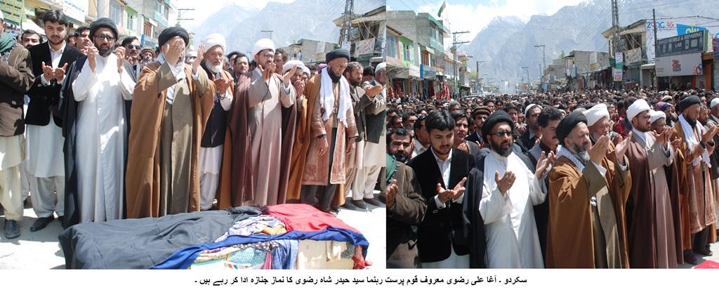 معروف قوم پرست رہنما سید حیدر شاہ رضوی طویل علالت کے بعد انتقال کرگئے, سکردومیں سپرد خاک