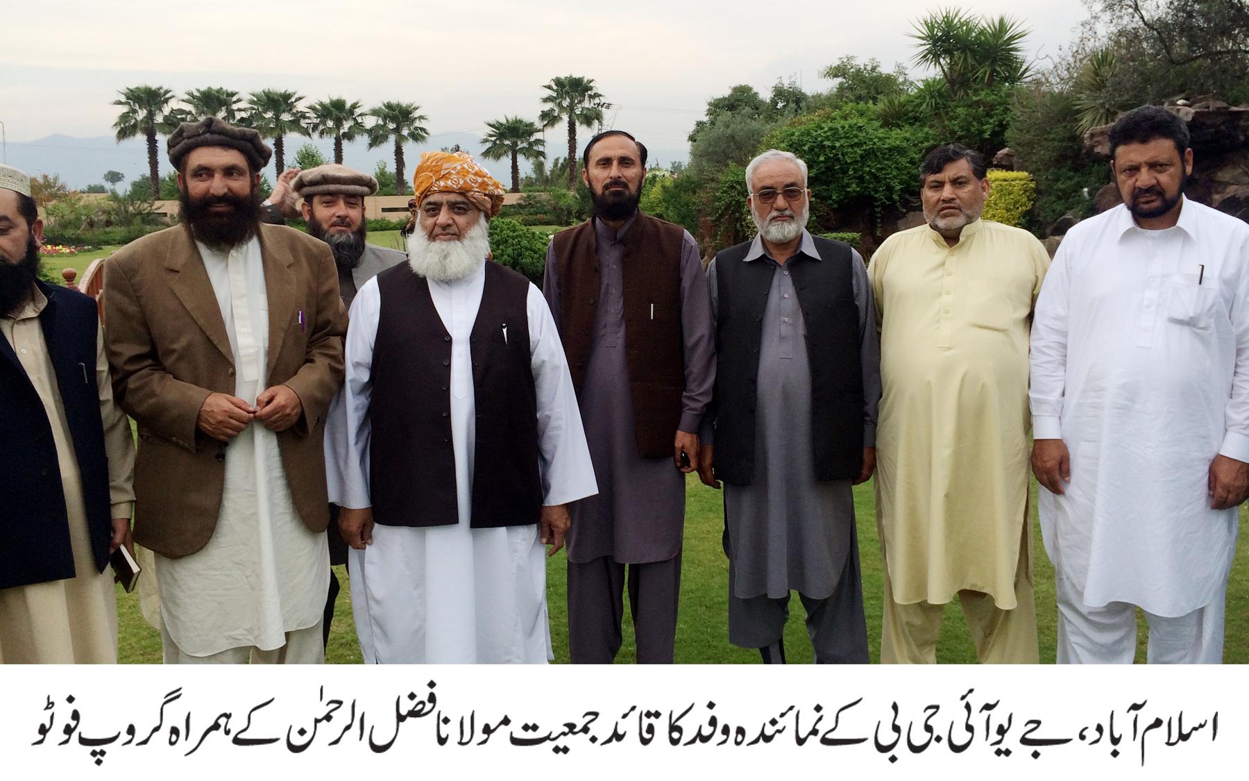 جمعیت علمااسلام کے ۱۲ امیدوار گلگت بلتستان جنرل الیکشن میں حصہ لیں گے