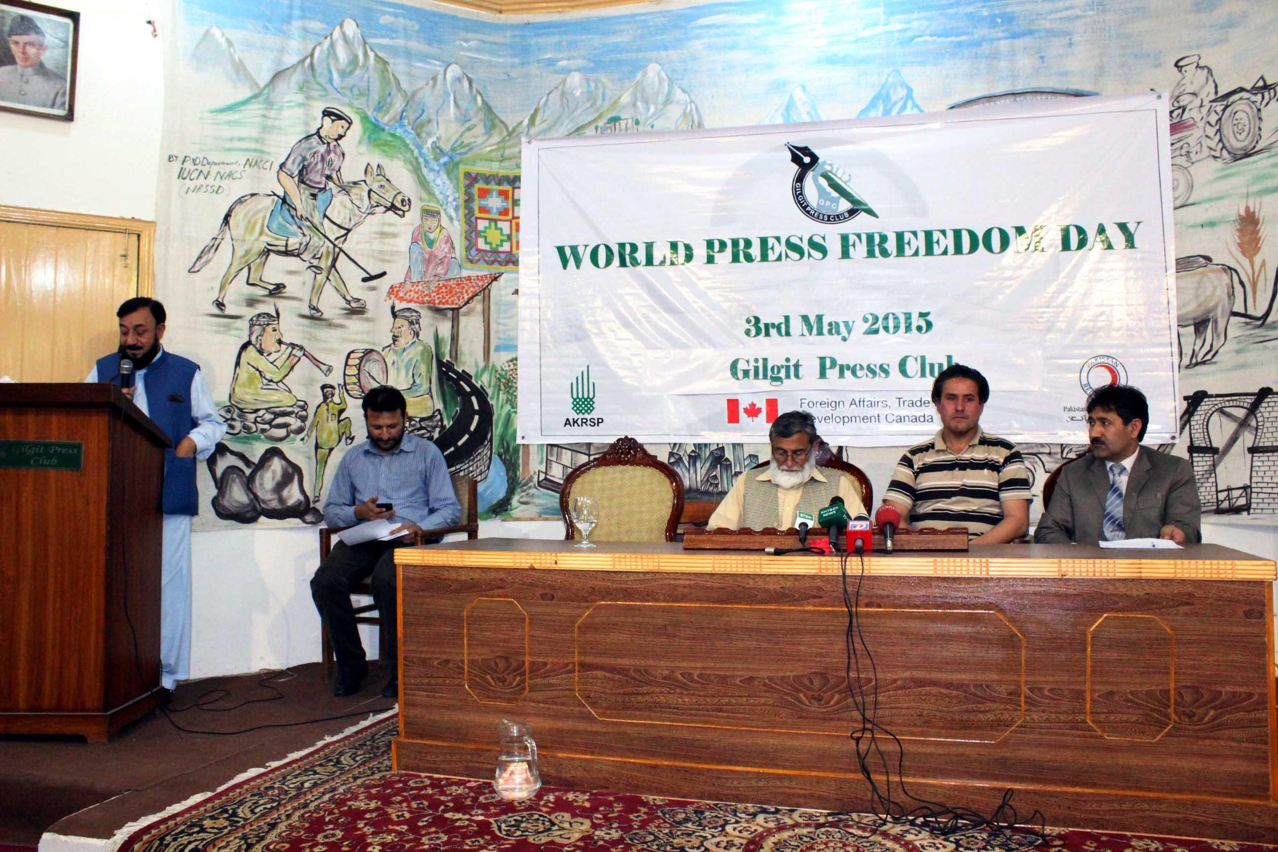 عالمی یوم صحافت پر گلگت پریس کلب میں تقریب منعقد،نگران وزرا شریک ہوے، صحافیوں کے مسائل حل کرنے کے عزم کااظہار