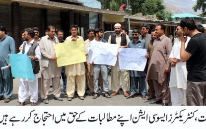 بقایاجات کی عدم ادائیگی، کنڑیکٹرز ایسوسی ایشن کا احتجاج، وزیراعظم کا دورہ گلگت کے موقع پر احتجاج اور یوم سیاہ منانے کاا علان