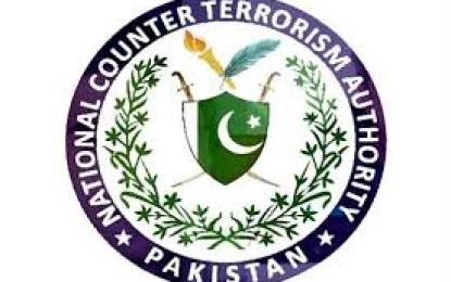 محکمہ داخلہ گلگت بلتستان صوبائی سطح پر قومی ایکشن پلان کے تحت اٹھائے جانے والے اقدامات کی تفصیلات وفاق کو فراہم کرنے میں ناکام