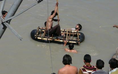 دریا شیوک کے کنارے نہاتے ہوئے 13 سالہ سید بریر ڈوب گیا