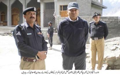 آئی جی پولیس ظفر اقبال ہنزہ پہنچ گئے، سیکیورٹی حالات کا جائزہ لیا