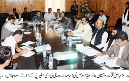 وزیر اعلی نے ٹھیکیداروں کو واجب الادا رقوم کی فراہمی کی منظوری دے دی