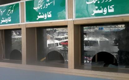 نیٹکو بکنگ آفس جٹیال کی حالت خراب، جگہ جگہ کچرے کے ڈھیر، سٹاف غائب