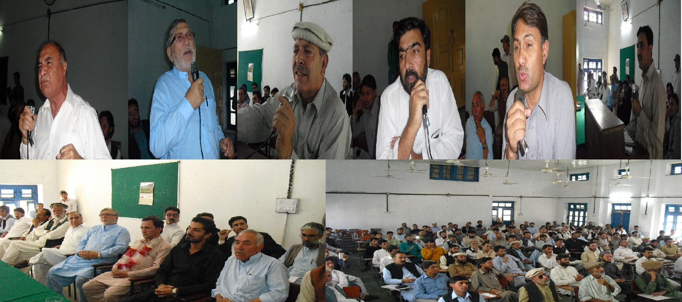 تحریک انصاف نے چترال کے ڈپٹی کمشنرکوہٹانے کا مطالبہ کردیا