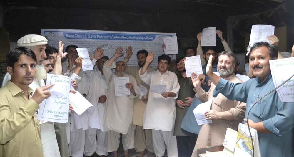 چترال بچاو پاکستان بچاو مہم کا آغاز