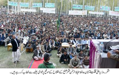 وزیر اعلی گلگت بلتستان کا شگر میں فقید المثال استقبال، ڈپٹی کشنر آفس کا افتتاح کر دیا