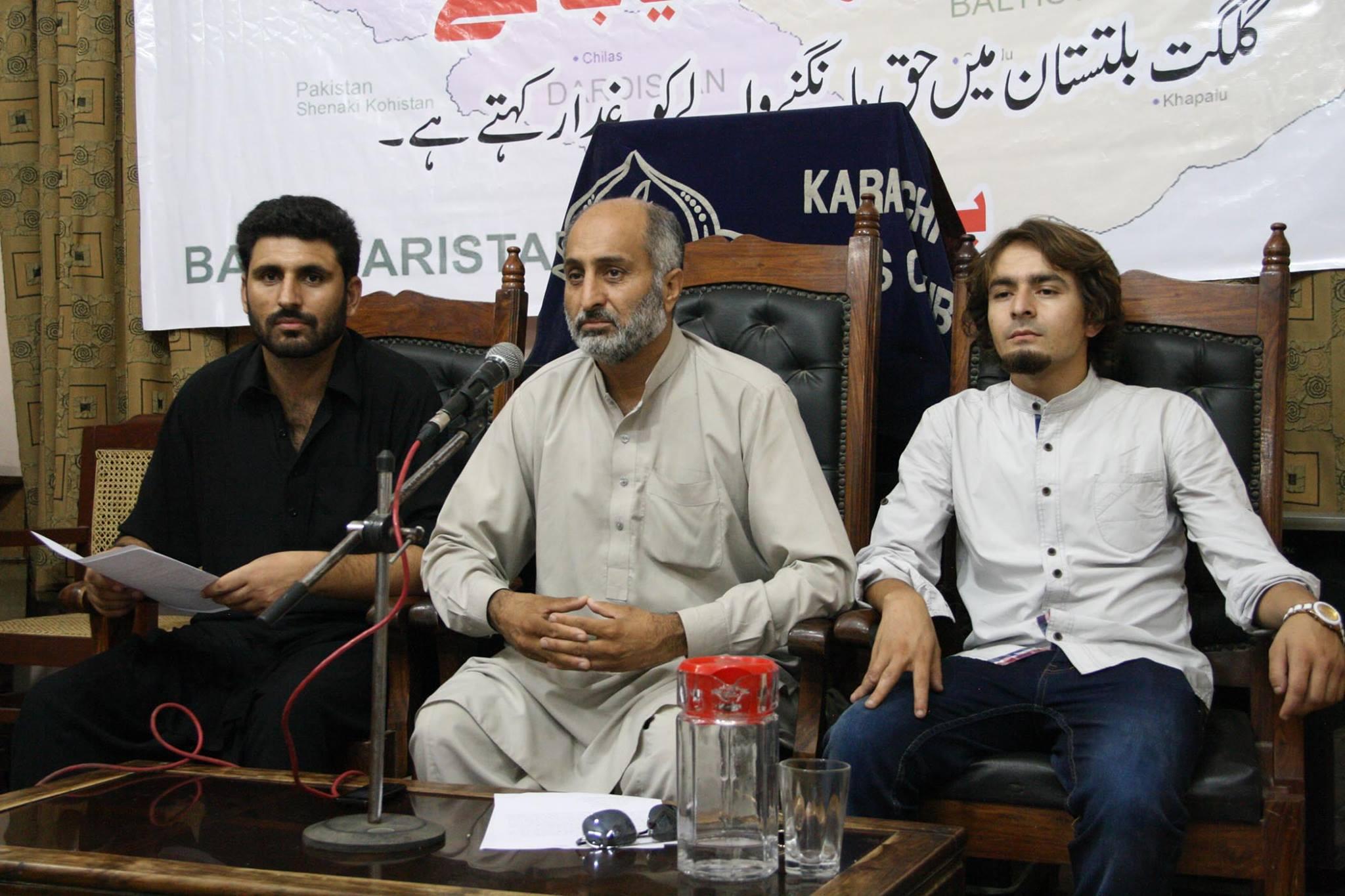 کراچی، بی این ایف کے کارکنان کا پریس کانفرنس سے خطاب, اسیر رہنماوں کی رہائی کا مطالبہ