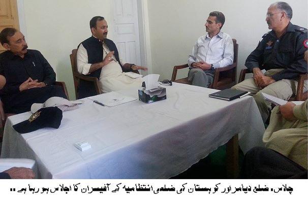 کوہستان اور دیامر ضلعی انتظامیہ کے عہدیداروں کا اجلاس، سیکیورٹی صورتحال اور حد بندی تنازعہ پر بات چیت ہوئی