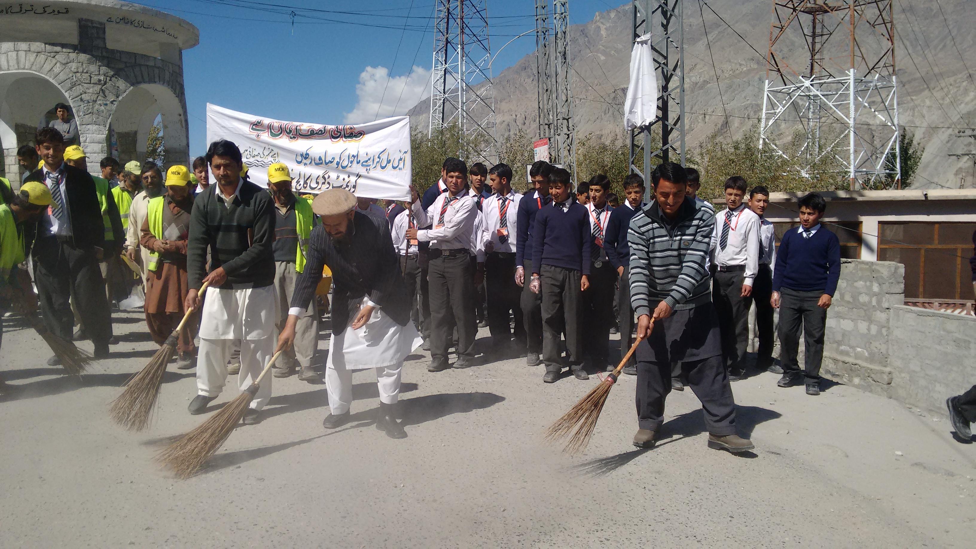 خپلو میں ہفتہ صفائی منایا گیا