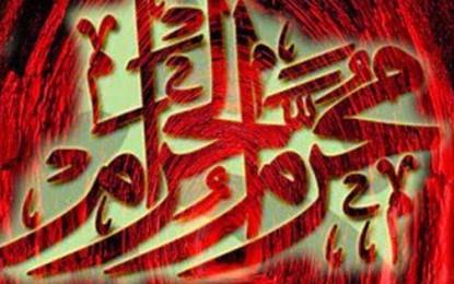سکردو، امام زین العابدین کا یومِ شہادت عقیدت و احترام سے منایا گیا