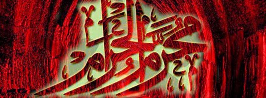 محرم الحرام کے دوران تفرقہ بازی اور اشتعال انگیز تقاریر سے اجتناب کیا جائے، سید طہ الموسوی کا شگر میں خطبہ