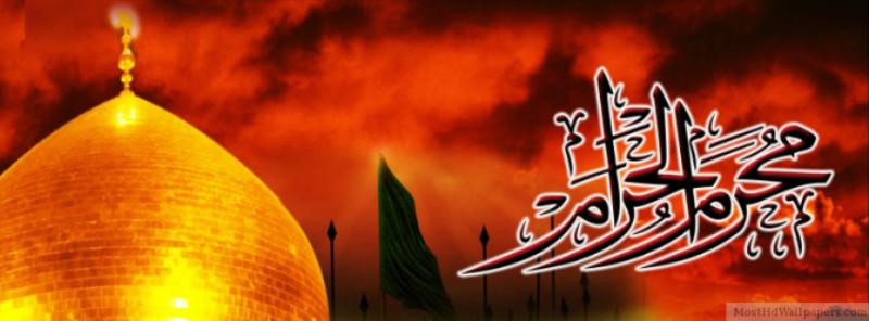 نواسہ رسول سیدنا امام حسین کی شہادت تاریخ اسلام میں حق و باطل کا معرکہ ہے، مولانا رحمت اللہ سراجی