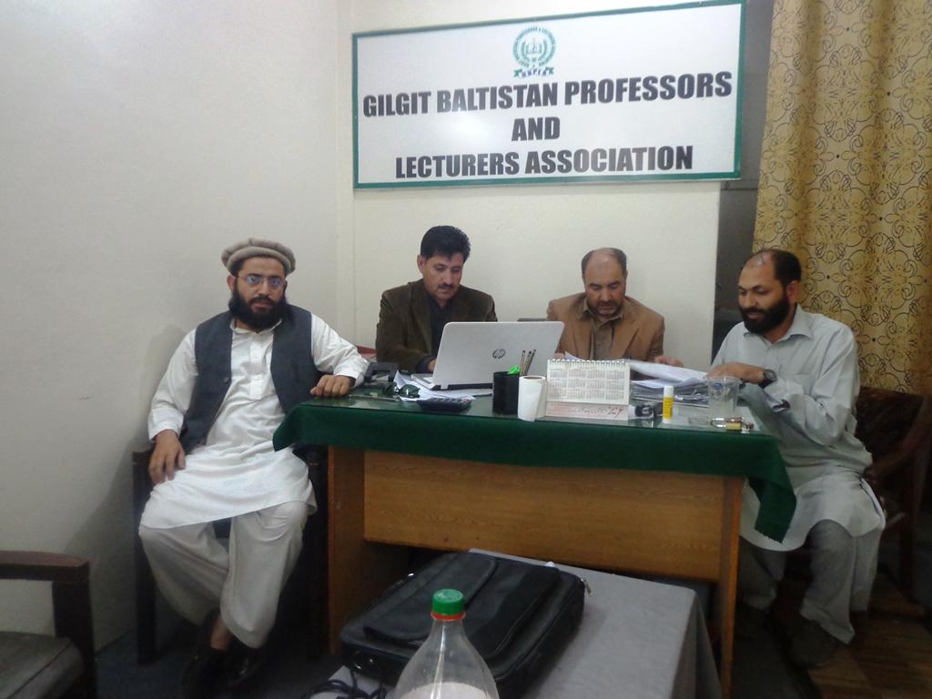 محرم الحرم کے احترام میں گلگت بلتستان پروفیسر اینڈ لیکچرار ایسوسی ایشن نے تقریب حلف برداری ملتوی کردیا
