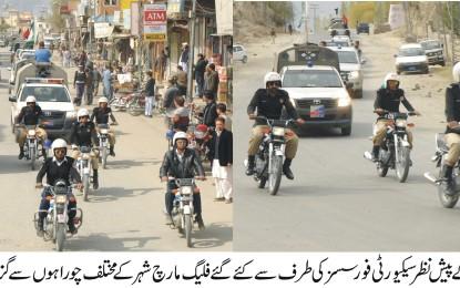 ضلع سکردو میں سیکیورٹی اداروں ک فلیگ مارچ، کسی بھی ناخوشگوار واقعے سے نمٹنے کی تیاری مکمل