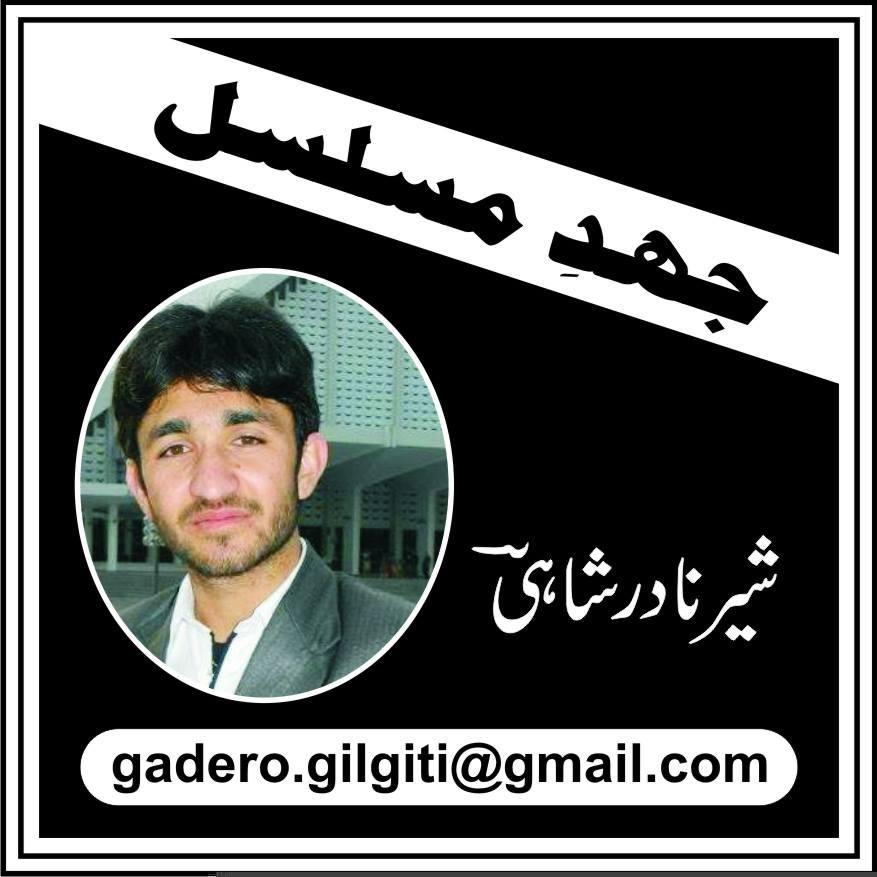 وزیر اعلیٰ گلگت بلتستان کا اسپیشل(معذور) صوبہ۔۔!