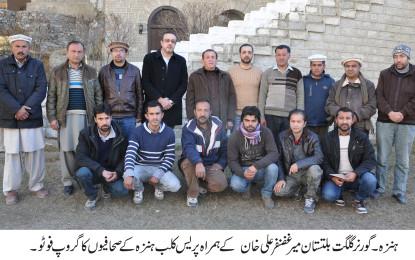 ہنزہ پریس کلب کا قیام عمل میں لایا گیا، عبوری کابینہ قائم