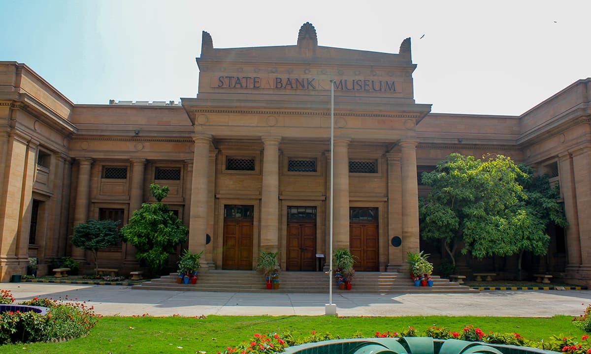 نئی مالیاتی پالیسی میں شرح سود 6 فیصد برقرار رکھنے کا اعلان