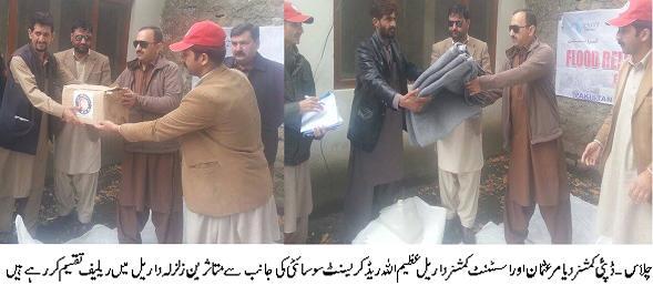 ڈپٹی کمشنر دیامر کا دورہ داریل، زلزلہ متاثرین میں ہلالِ احمر کی جانب سے امدادی اشیا تقسیم کی گئیں