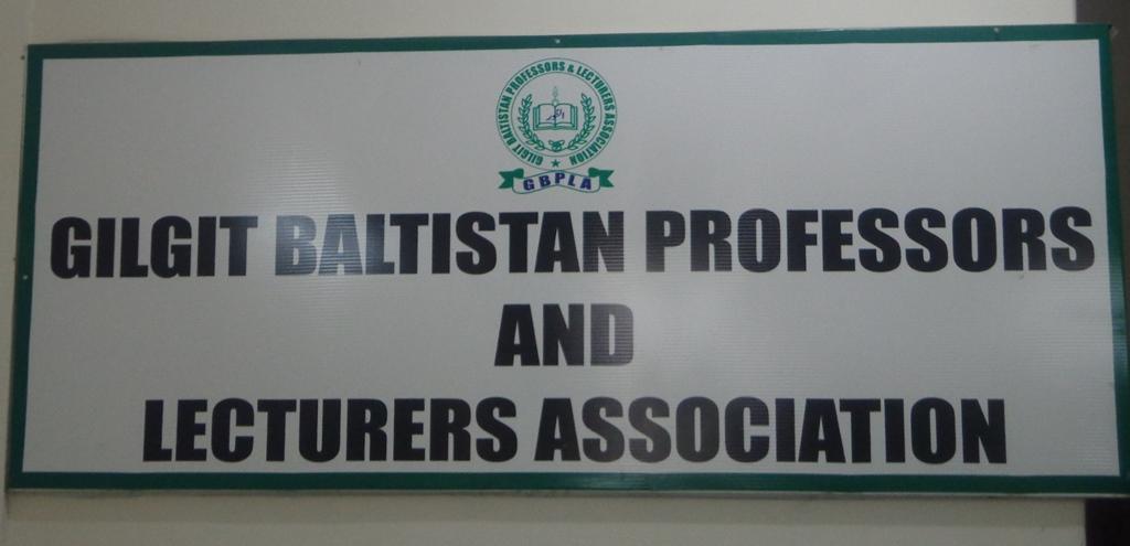 قراقرم یونیورسٹی میں تعلیم و تحقیق کے ساتھ مذہبی یکجہتی کی حمایت کریں گے۔ پروفیسر ایسوسی ایشن