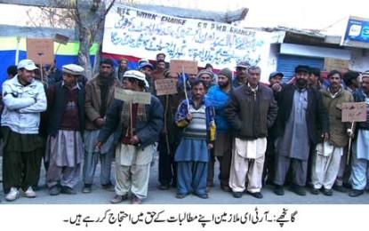 گانچھے میں بھی محکمہ تعمیرات کے ملازمین سراپا احتجاج