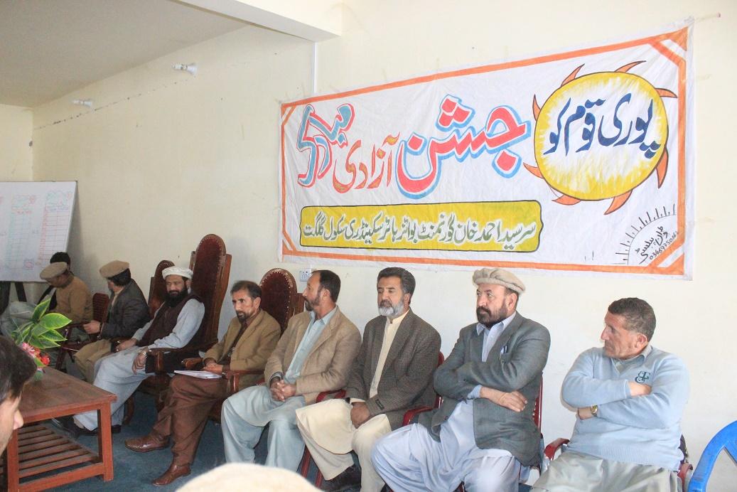 سر سید احمد خان بوائز ہائر سیکنڈری سکول میں جشن آزادی کی تقریب منعقد