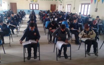 گھانچھے میں جماعت پنجم اور ہشتم کے امتحانات شروع ہوگئے