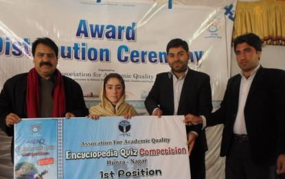 آفاق نامی تنظیم کے زیر اہتمام ضلع ہنزہ اور ضلع نگر کے اساتذہ اور طلباوطالبات کو نمایاں کارکردگی پر انعامات دیئے گئے