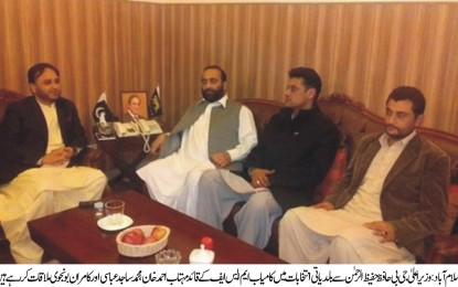 وزیر اعلی گلگت بلتستان سے بلدیاتی انتخابات میں اسلام آباد سے کامیاب ہونے والے سردار مہتاب خان، کامران بونجوی اور دیگر کی ملاقات