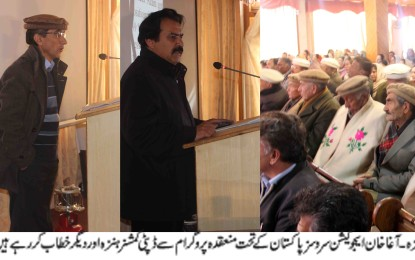آغا خان ایجوکیشن سروس کا گلگت بلتستان میں تعلیمی انقلاب برپا کرنے میں اہم کردار رہا ہے۔ ۔ڈی سی ہنزہ بُرہان الدین آفندی۔