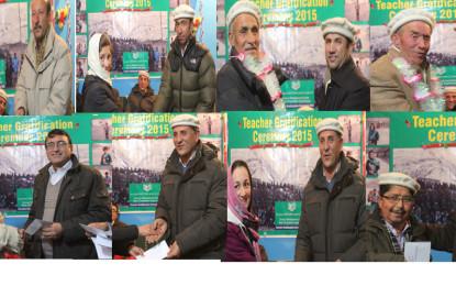 سوست: تقریب حسن کارکردگی برائے ٹیچر 2015 کا انعقاد