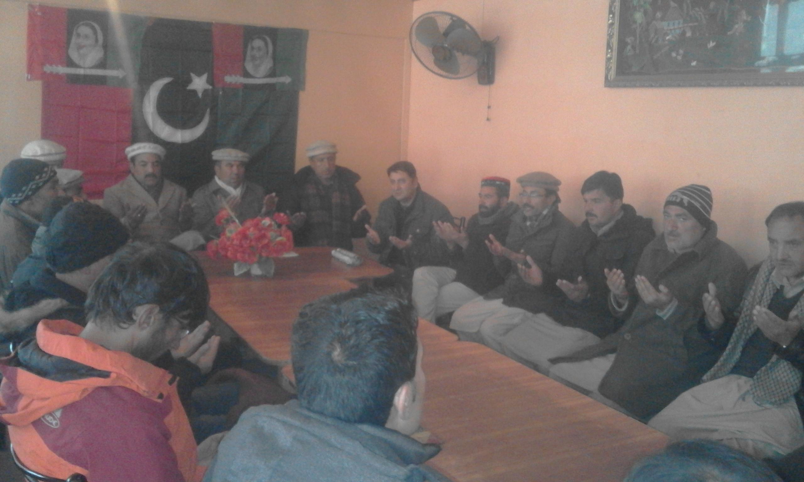 ہنزہ: بینظر بھٹو کی برسی پر کارکنوں کا اجتماع