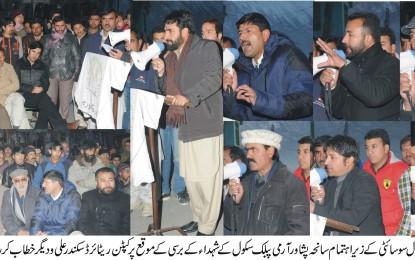 گلگت بلتستان میں نیشنل ایکشن پلان پر عملدرآمد کرانے کا مطالبہ