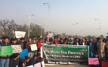 گلگت بلتستان کو ملک کا پانچواں آئینی صوبہ قرار دیا جائے، مختلف شہروں میں پریس کلبزکے باہر مظاہرین کا مطالبہ