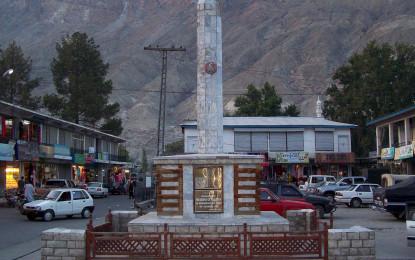 سیکیورٹی خدشات، گلگت بلتستان میں مقیم دو درجن افغان شہری علاقہ بدر