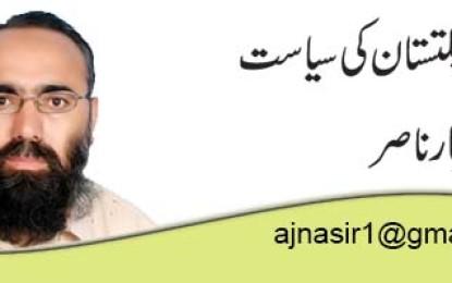 اسلام آباد کاعدم استحکام اور سندھ پرمنفی اثرات!