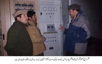 بجلی کی غیر اعلانیہ بندش کا نوٹس، ڈپٹی کمشنر شگر رحمان شاہ اچانک پاور ہاوس فیز تھری پہنچ گئے