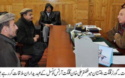 آرٹس کونسل اور فنکاروں کے مسائل ترجیحی بنیادوں پر حل کریں گے، گورنرمیر غضنفر علی خان کی یقین دہانی