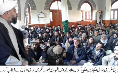 وزیر اعلی گلگت بلتستان کی تاریخ سے نابلد ہیں، صوبائی اسمبلی دو بار خودمختار آئینی صوبے کی حمایت میں قراردادیں پاس کر چکی ہے، امین شہیدی