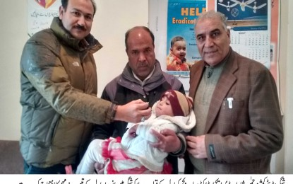 شگر سمیت گلگت بلتستان کے تمام اضلاع میں تین روزہ انسداد پولیو مہم کا آغاز