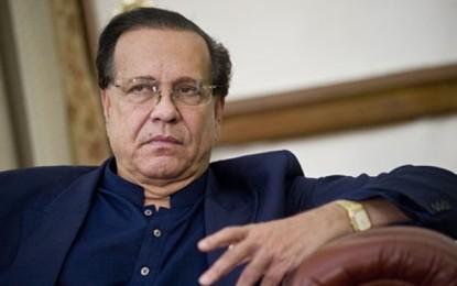 گلگت: سلمان تاسیر کو انسانی حقوق اور اقلیتوں کے حقوق کے لئے آواز اٹھانے پر شہید کیا گیا، سعدیہ دانش سیکرٹری اطلاعات اکستا ن پیپلز پاٹی گلگت بلتستان
