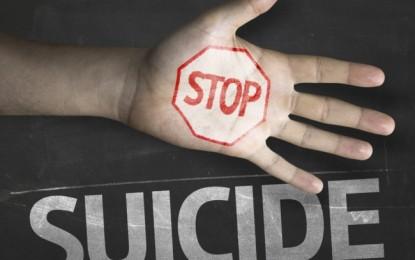 چٹورکھنڈ: پانچ بچوں کی ماں نے مبینہ طور پر خود کشی کر لی