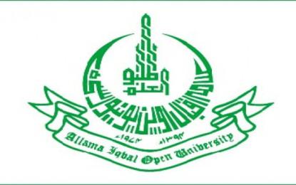 علامہ اقبال اوپن یونیورسٹی کی جانب سے چلاس میں ٹیوٹرز کوآردینیشن میٹنگ کا انعقاد